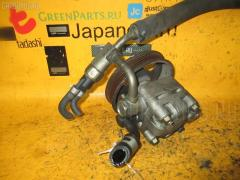 Насос гидроусилителя Nissan Cedric HY34 VQ30DD Фото 1