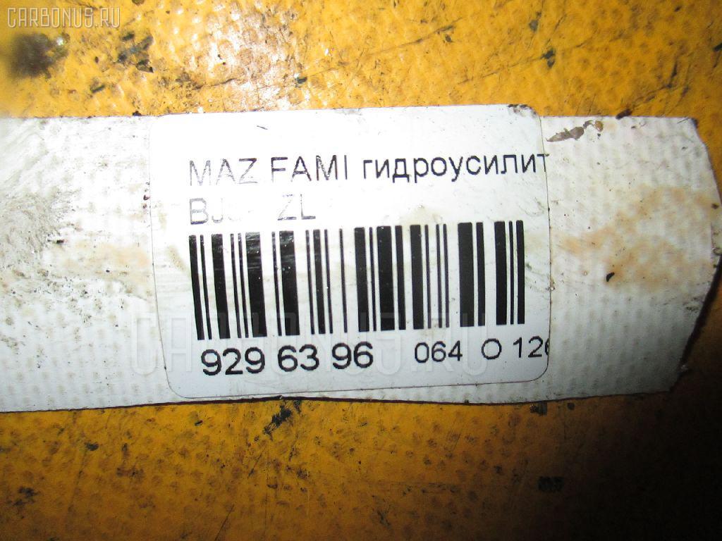 Гидроусилитель MAZDA FAMILIA BJ5P ZL Фото 3