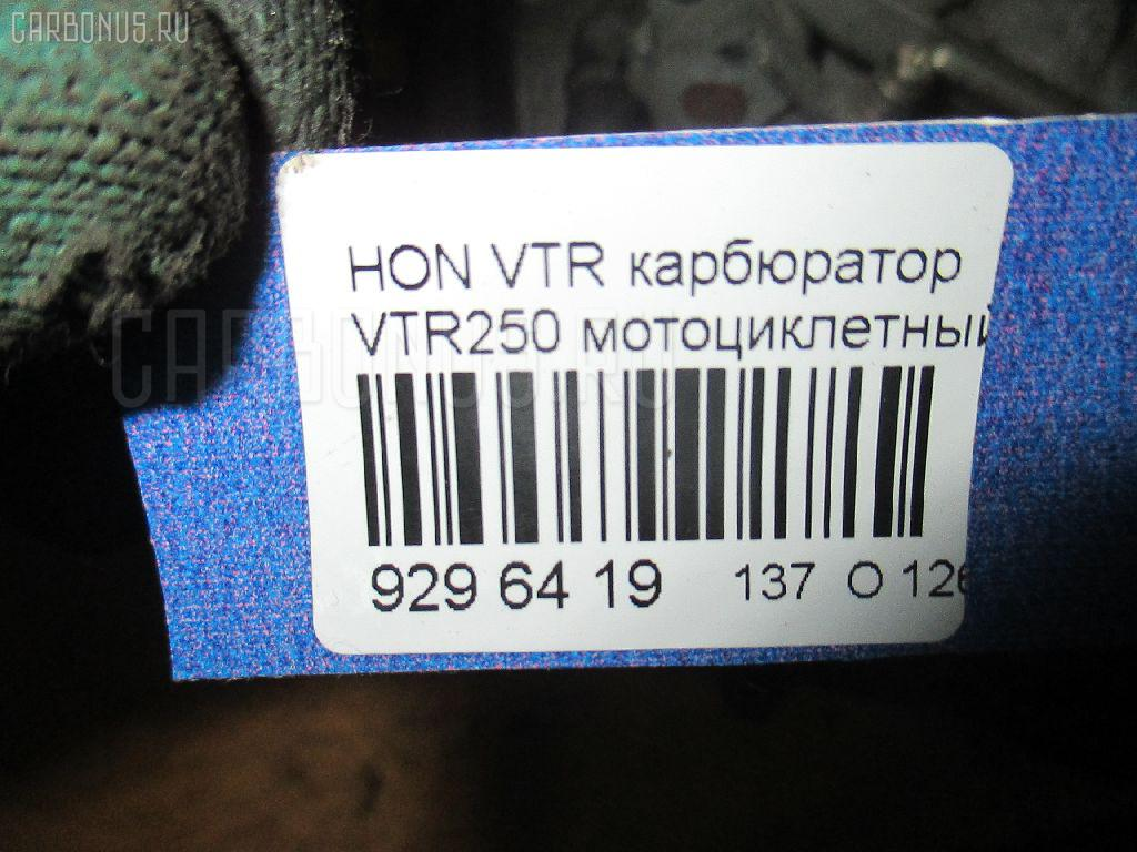 Карбюратор HONDA VTR VTR250 Фото 8
