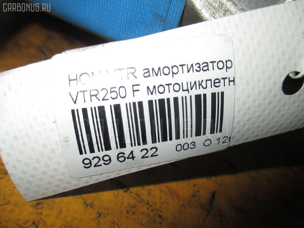 Амортизатор HONDA VTR VTR250 Фото 9