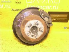 Ступица Toyota Ipsum ACM21W 2AZ-FE Фото 2