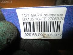 Генератор TOYOTA MARK II GX105 1G-FE Фото 3