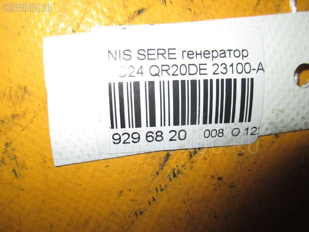 Генератор NISSAN SERENA TC24 QR20DE Фото 3