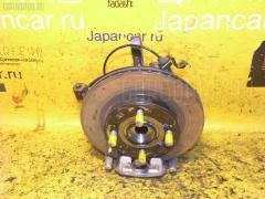 Ступица MITSUBISHI MIRAGE A05A 3A90 Фото 2