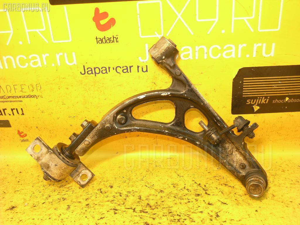 Рычаг Subaru Legacy b4 BE5 EJ20 Фото 1