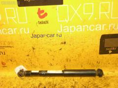 Амортизатор Nissan Moco MG21S Фото 1