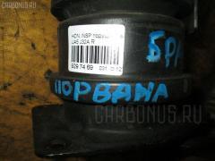 Подушка двигателя Honda Inspire UA5 J32A Фото 3