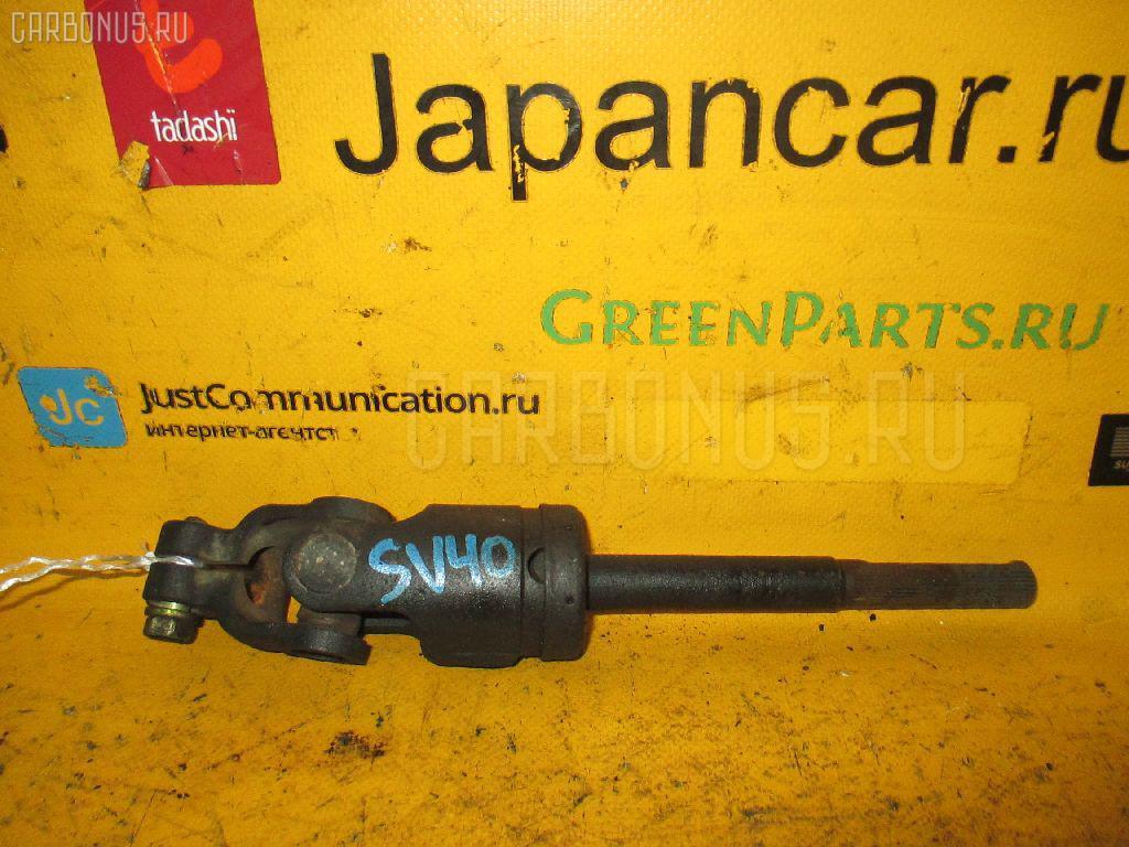 Рулевой карданчик TOYOTA SV40 Фото 1