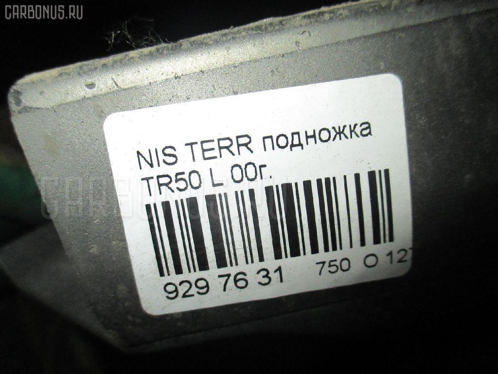 Подножка NISSAN TERRANO TR50 Фото 6