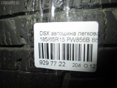 Автошина легковая зимняя Dsx 185/65R15 DUNLOP PW856B Фото 3