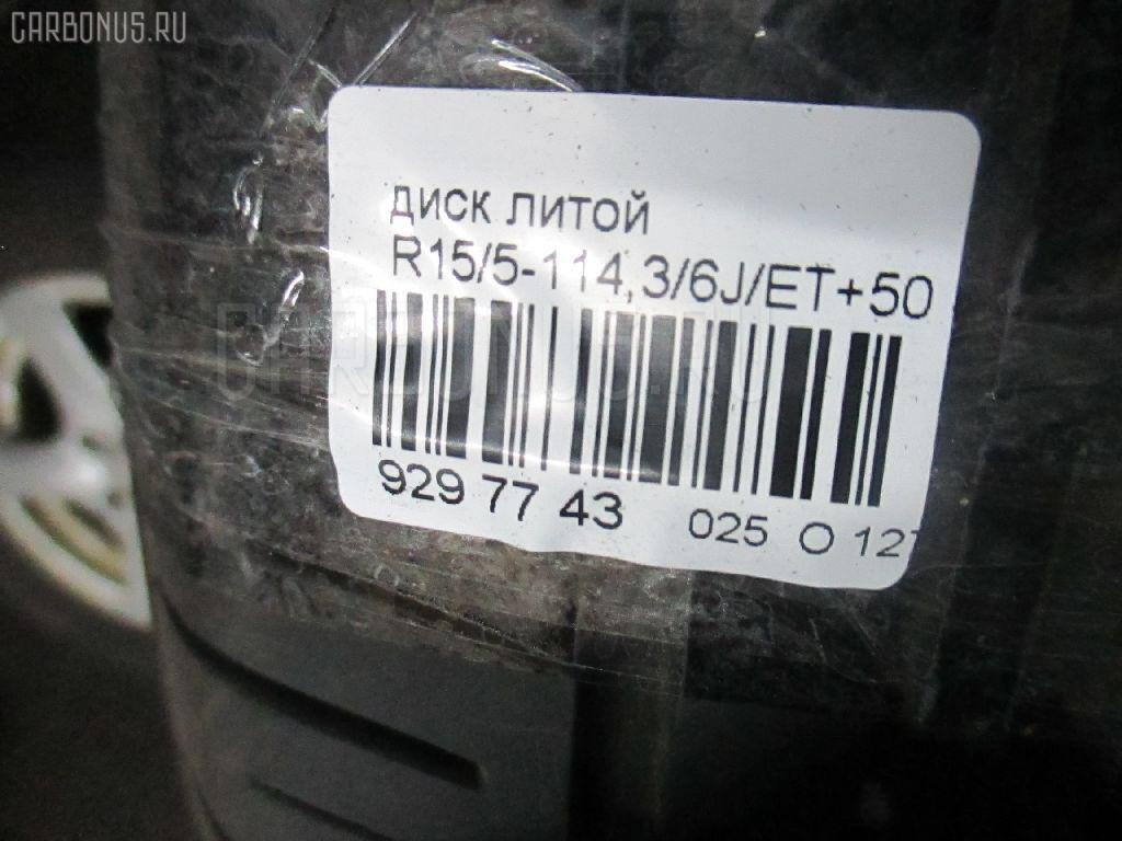 Диск литой RASTEED R15 / 5-114.3 / 6J / ET+50 Фото 6