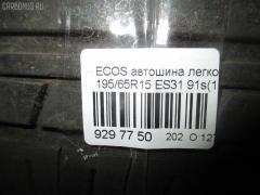 Автошина легковая летняя Ecos es31 195/65R15 YOKOHAMA ES31 Фото 3