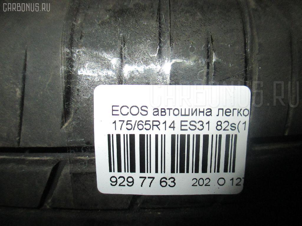 Автошина легковая летняя ECOS ES31 175/65R14 YOKOHAMA ES31 Фото 3
