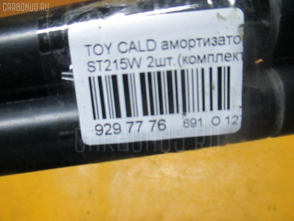 Амортизатор двери TOYOTA CALDINA ST215W Фото 2