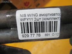 Амортизатор двери NISSAN WINGROAD WFY11 Фото 2