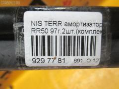 Амортизатор двери Nissan Terrano RR50 Фото 2