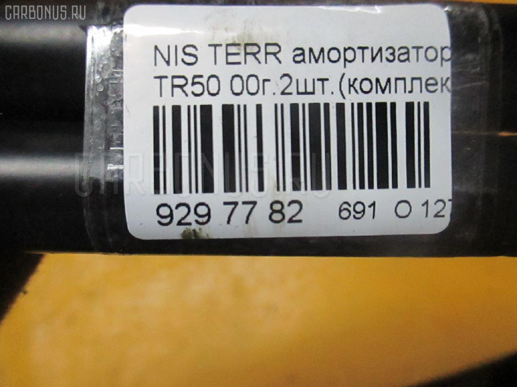 Амортизатор двери NISSAN TERRANO TR50 Фото 2