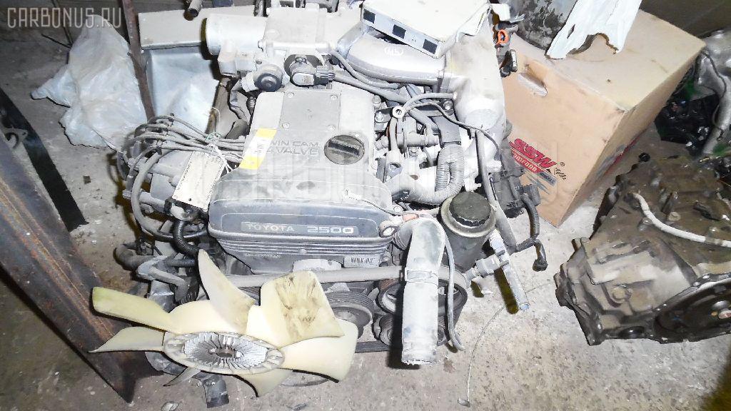 Двигатель TOYOTA CROWN JZS141 1JZ-GE Фото 1