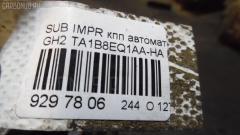 КПП автоматическая SUBARU IMPREZA WAGON GH2 EL154JP1ME Фото 4