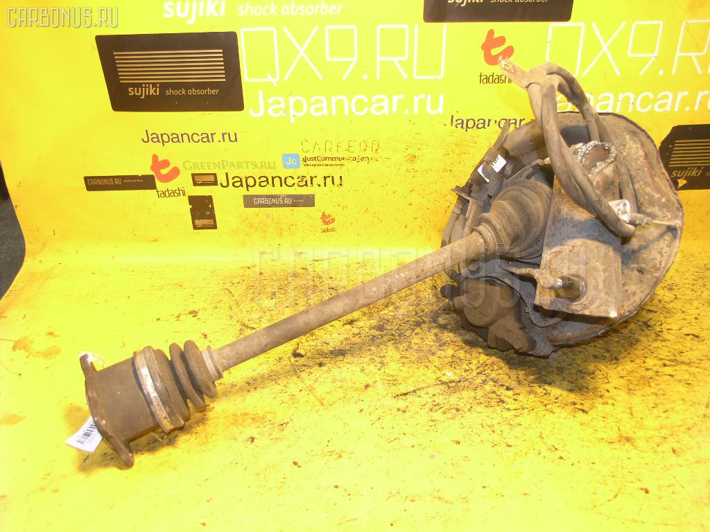 Ступица Toyota Alphard ANH15W 2AZ-FE Фото 1