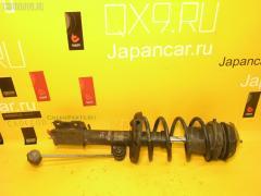 Стойка амортизатора Opel Vita W0L0XCF68 Z12XE Фото 2