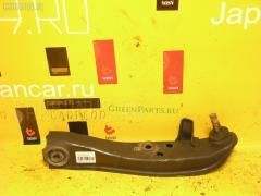 Рычаг NISSAN LAUREL HC35 RB20DE Фото 1