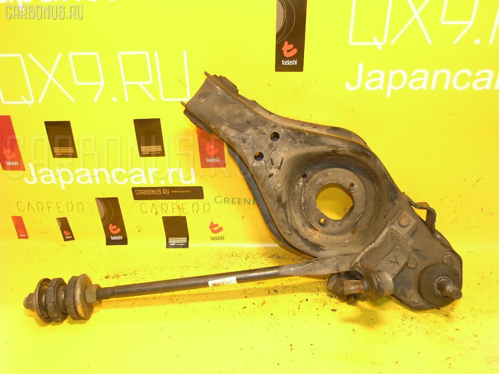 Рычаг Toyota Crown JZS141 1JZ-GE Фото 1