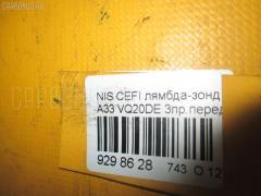 Лямбда-зонд Nissan Cefiro A33 VQ20DE Фото 2