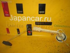 Датчик уровня топлива MERCEDES-BENZ E-CLASS W210.062 112.914 Фото 2