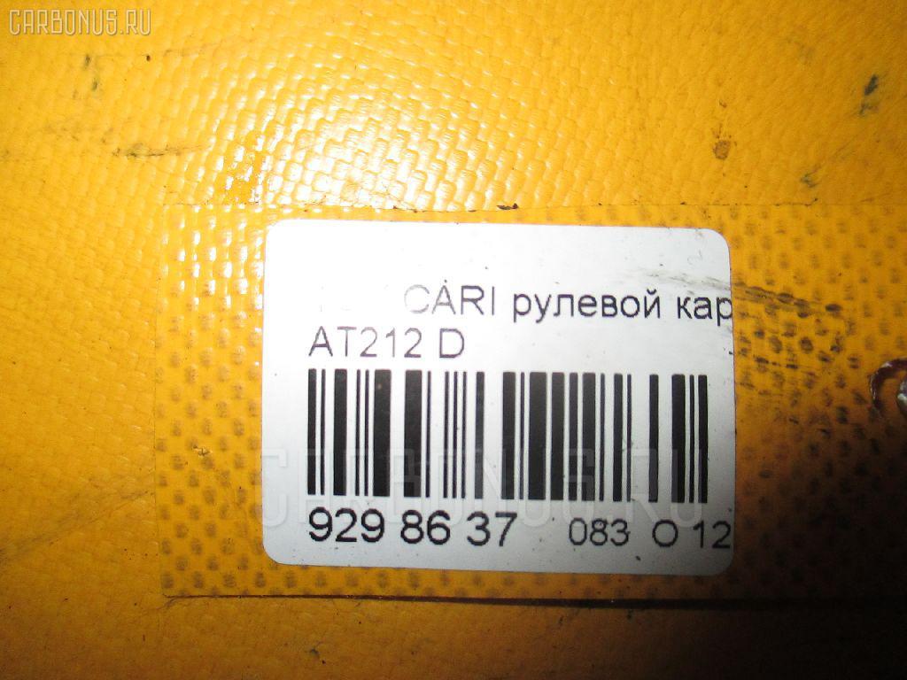Рулевой карданчик TOYOTA CARINA AT212 Фото 2
