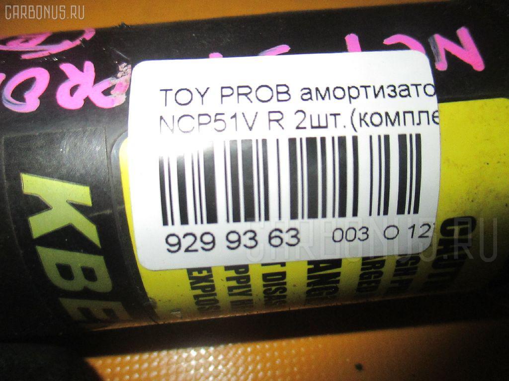 Амортизатор TOYOTA PROBOX NCP51V Фото 3
