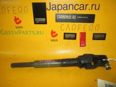 Рулевой карданчик Toyota Gaia SXM15G Фото 1