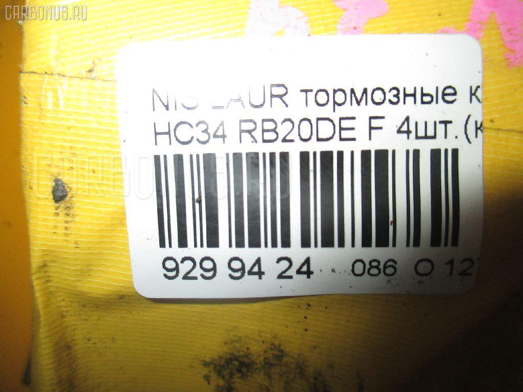 Тормозные колодки NISSAN LAUREL HC34 RB20DE Фото 3