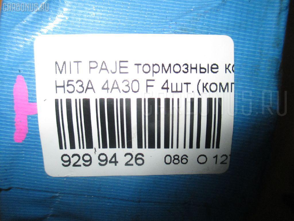 Тормозные колодки MITSUBISHI PAJERO MINI H53A 4A30 Фото 3