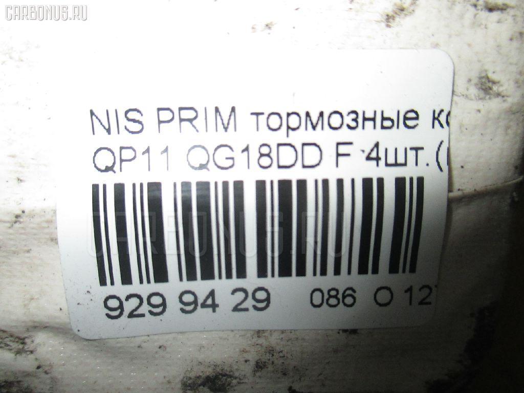 Тормозные колодки NISSAN PRIMERA QP11 QG18DD Фото 3