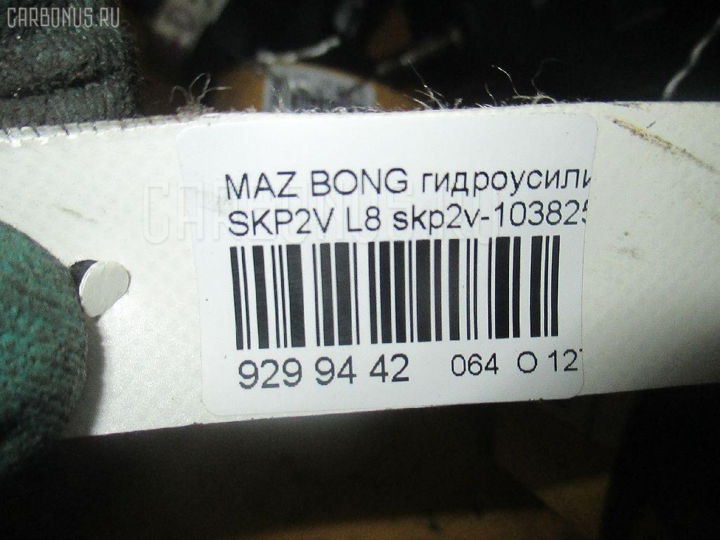 Гидроусилитель MAZDA BONGO SKP2V L8 Фото 3