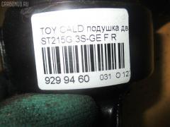 Подушка двигателя Toyota Caldina ST215G 3S-GE Фото 3