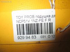Подушка двигателя Toyota Probox NCP51V 1NZ-FE Фото 3