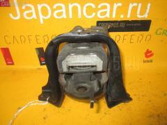 Подушка двигателя Toyota Probox NCP51V 1NZ-FE Фото 2