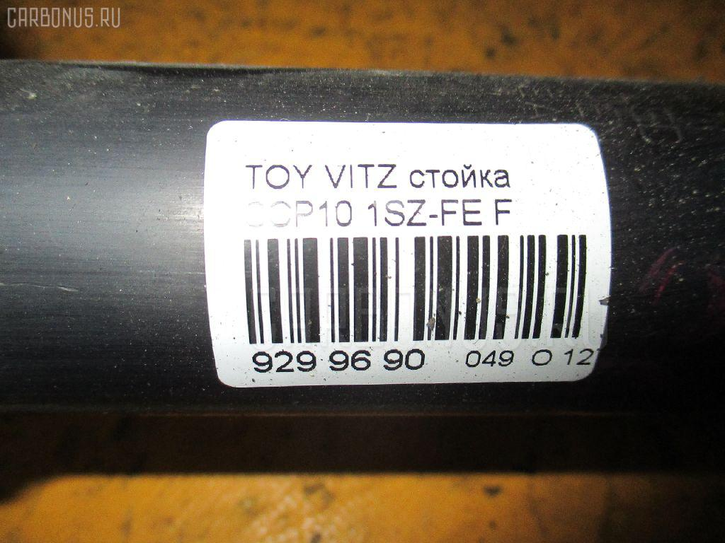 Стойка TOYOTA VITZ SCP10 1SZ-FE Фото 3