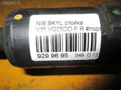 Стойка амортизатора Nissan Skyline V35 VQ25DD Фото 3