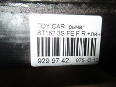 Рычаг Toyota Carina ed ST182 3S-FE Фото 2