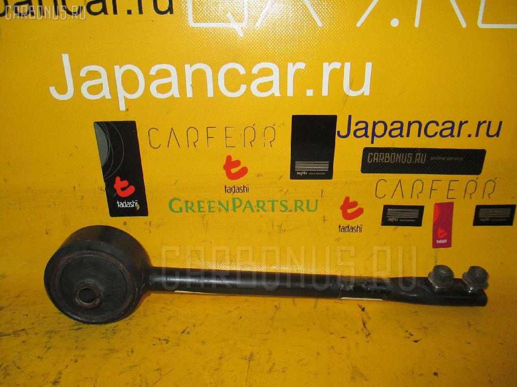 Тяга реактивная Nissan Cedric MY33 Фото 1