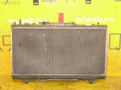 Радиатор ДВС TOYOTA CALDINA ST210G 3S-FE Фото 2