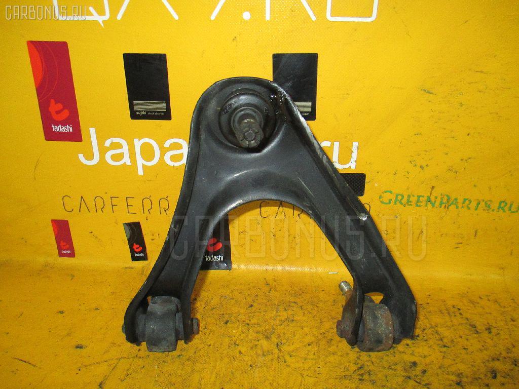 Рычаг Honda Odyssey RA4 F23A Фото 1