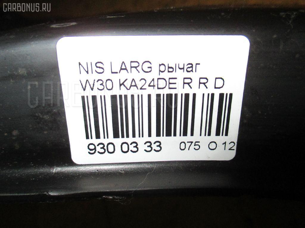 Рычаг NISSAN LARGO W30 KA24DE Фото 2