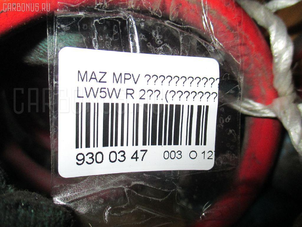 Амортизатор MAZDA MPV LW5W Фото 3