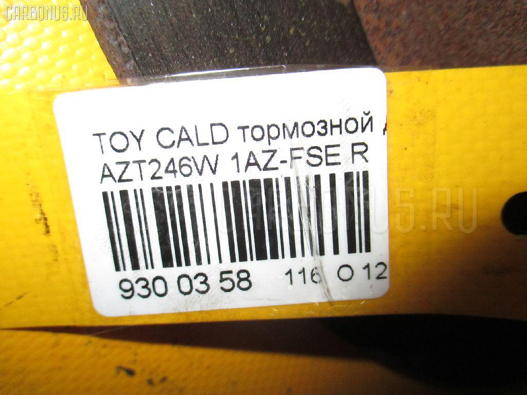 Тормозной диск TOYOTA CALDINA AZT246W 1AZ-FSE Фото 3