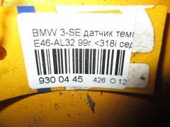 Датчик температуры охлаждающей жидкости Bmw 3-series E46-AL32 M43-194E1 Фото 3
