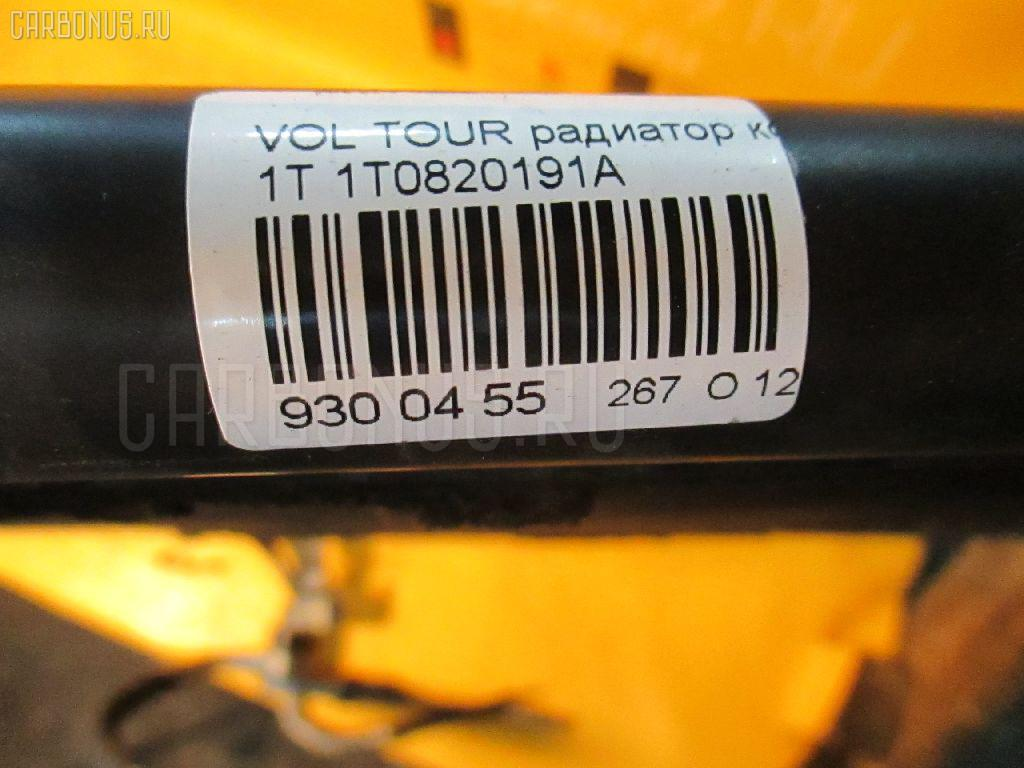 Радиатор кондиционера VOLKSWAGEN TOURAN 1TBLX BLX Фото 5